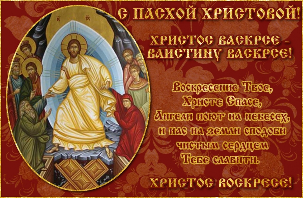 http://blagochinie-646250.ortox.ru/users/25/1100625/editor_files/image/ioUxGtbGfws.jpg